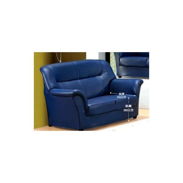 (双人沙发)658型宝蓝色合成皮三人沙发椅 桃园免运