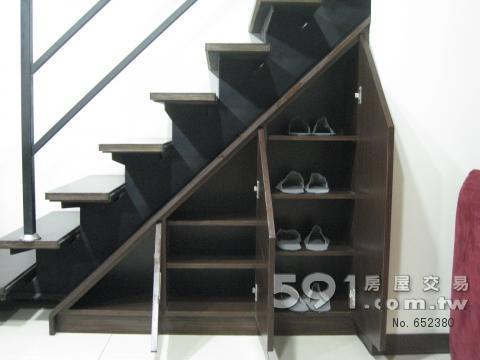 楼梯下鞋柜