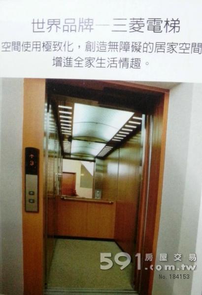 多代同堂無障礙空間電梯